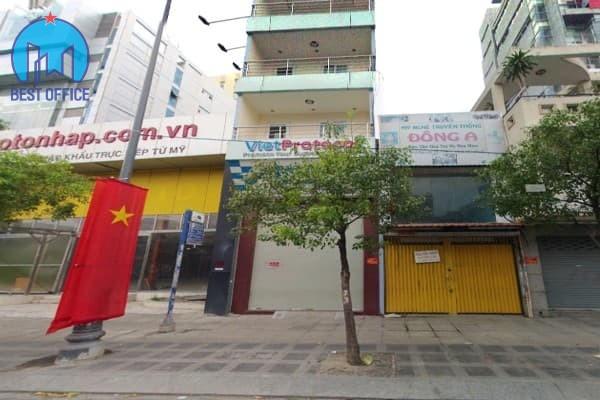 văn phòng cho thuê quận Phú Nhuận - cao ốc DMG